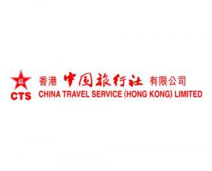 安信信用卡全年優惠 - 中旅社