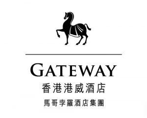 安信信用卡全年優惠 - 港威酒店
