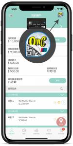 安信銀聯信用卡-二維碼支付服務-點選二維碼支付標示