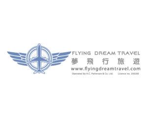 安信信用卡全年優惠 - 夢飛行旅遊
