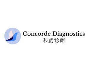 安信信用卡全年優惠 - Concorde Diagnostics