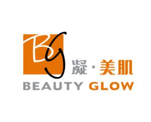 安信信用卡全年優惠 - Beauty Glow